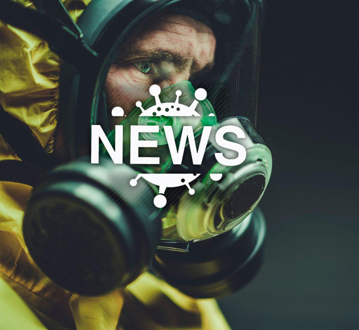 Новости пандемии