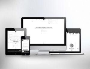 Создание корпоративного сайта в Барнауле